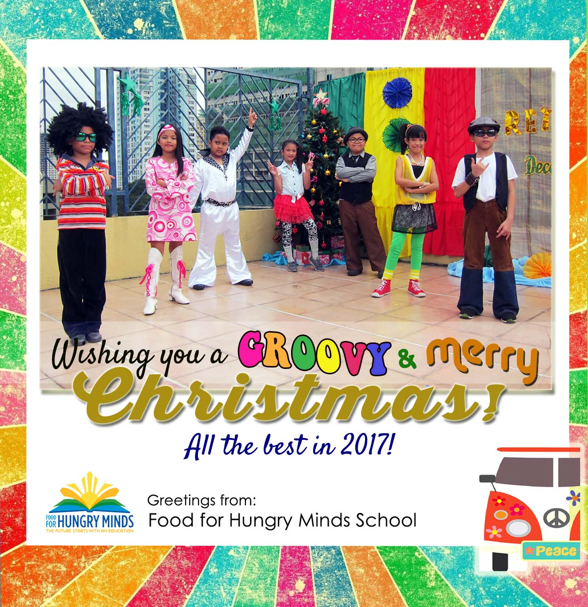 hmchristmas2016_group_ver3
